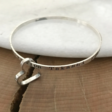 Personalized Sterling Silver Bangle With Heart - Dayna Bracelet